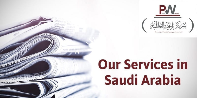 Pangea Worldwide Services in Saudi Arabia