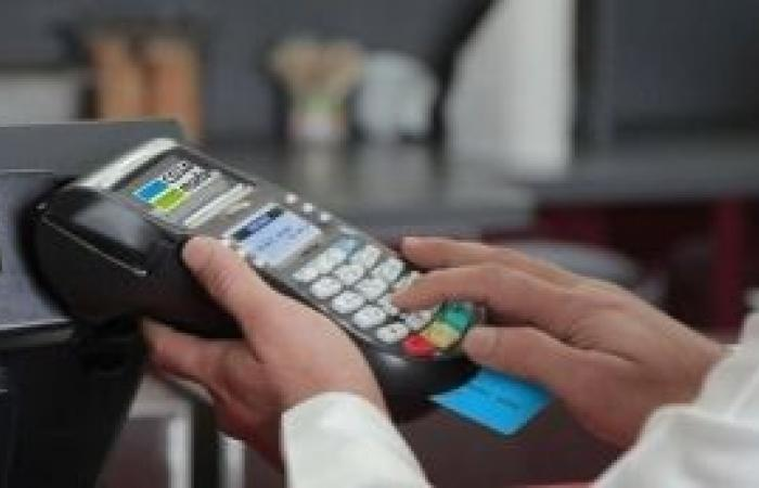 Automated payment retrieval service for customers in the near future