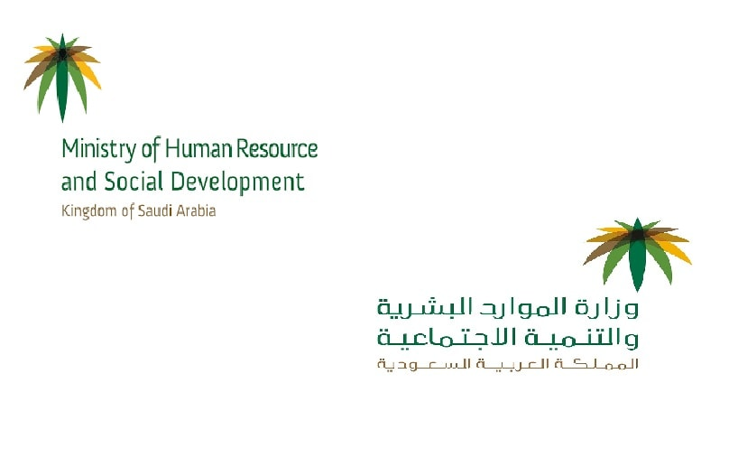 20% Saudization to cover 117 engineering fields in private sector