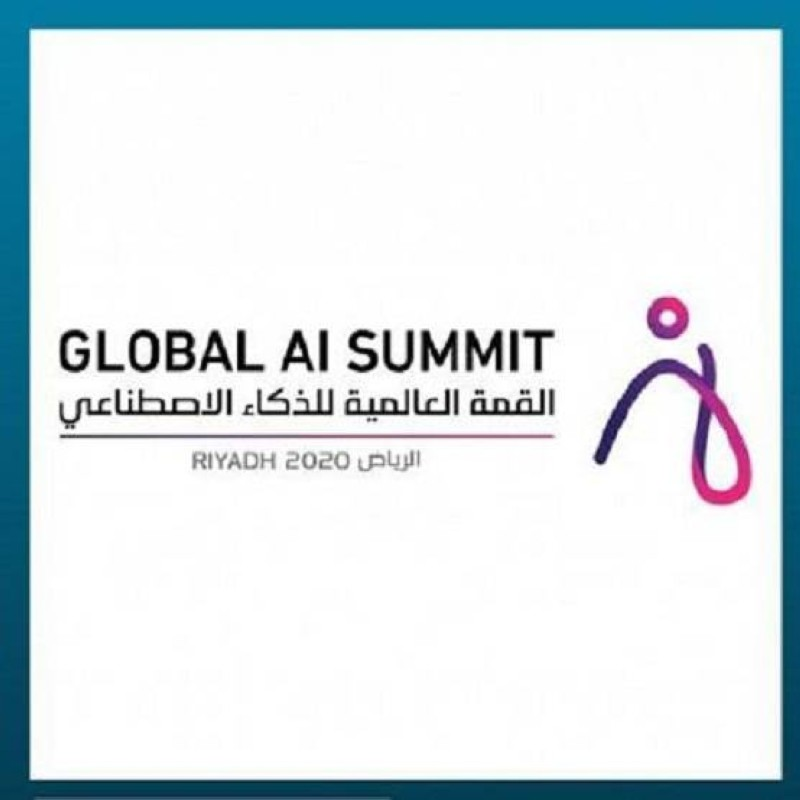 """The Global AI Summit began its work under the slogan: """"AI for the Good of Humanity"""""""