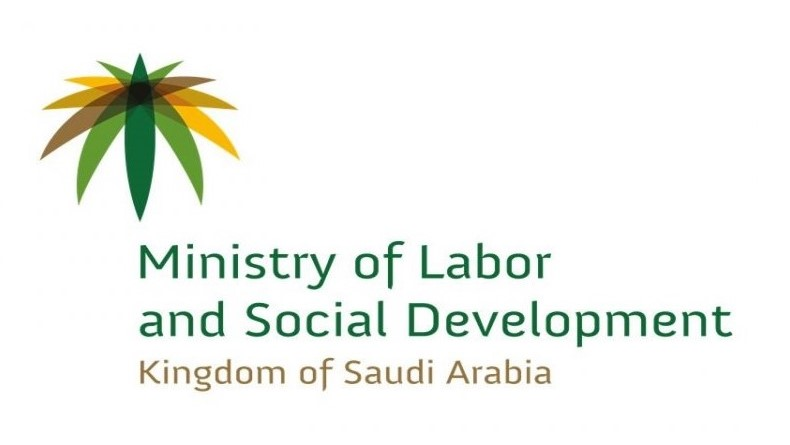 Saudi Arabia: Expatriate job mobility condition outlined; no additional fee