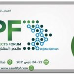 Saudi SCA's Future Projects Forum 2021 set to be held in March